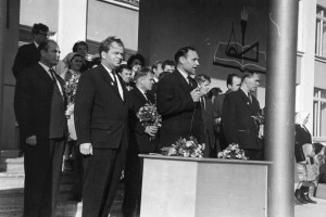1 сентября 1965