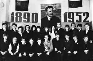 1.1973 Члены поисковой группы ПОЛЯРНИК. В верхнем ряду справа 5-ый - руководитель группы Леонид Михайлович Григорьев, учитель географии