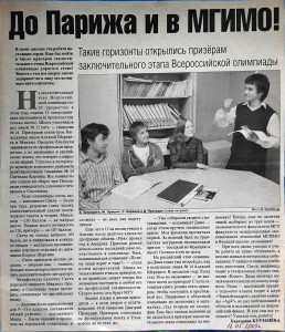 16.05.2009 Газета СЕВЕРНЫЙ РАБОЧИЙ