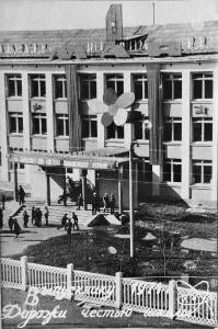 1971 Памятная открытка о школе выпускнику