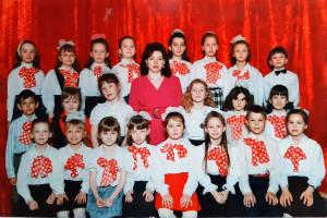 1997 г Хор школы Руководитель Труфанова И. Н.