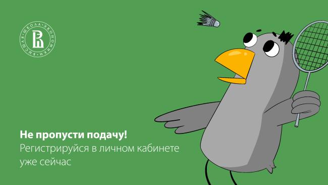 1_бакалавриат вк