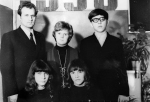 Лекторская группа. Слева направо: (стоят) Григорьев Л.М., Генкина В.В., , Дубинин Г., (сидят) Воробьева Т., Куклина Е.