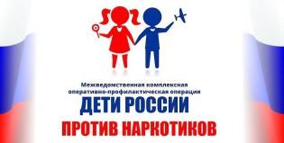 Deti-Rossii-38juqxa6xfu9sj45lgum8a-38jvpy68zikybcmrt94hsa