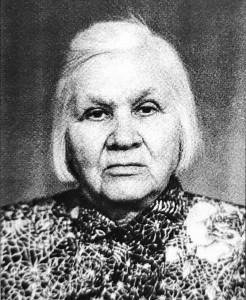 Федышина Антонина Александровна