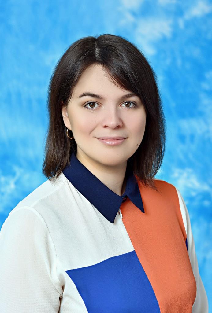 Хромцова Юлия Николаевна