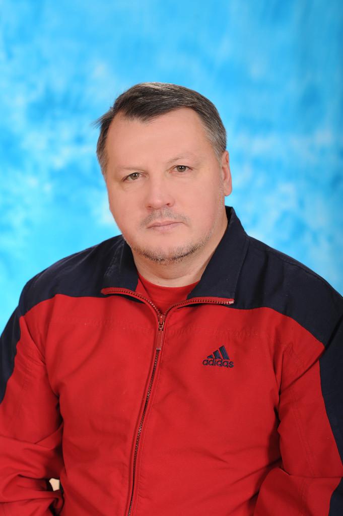 Костянов Вячеслав Евгеньевич