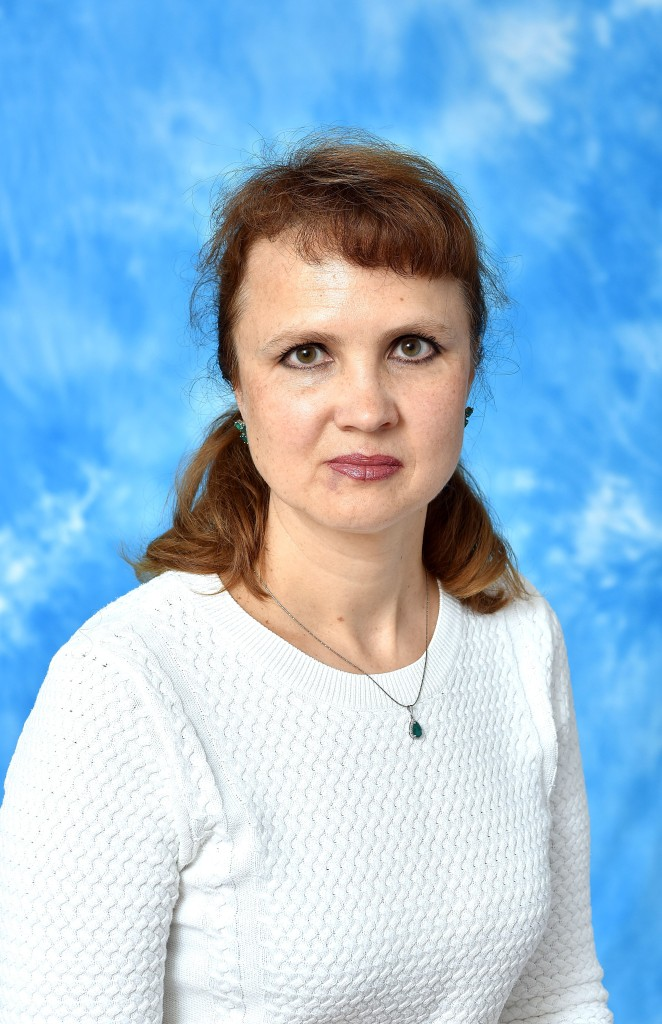 Курочкина Елена Владимировна