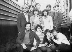 Летняя трудовая четверть 1981