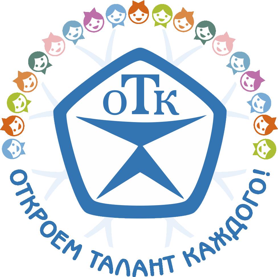 Лого_фестиваль ОТК