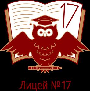 Логотип простой