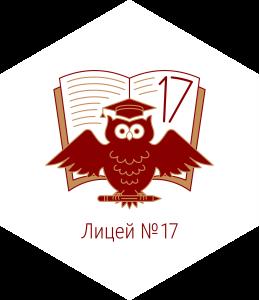 Логотип простой шестиугольник