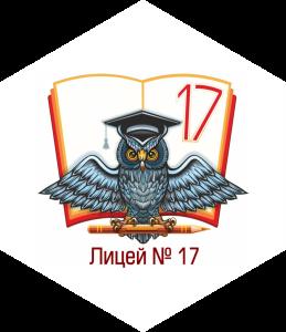 Логотип цветной шестиугольник