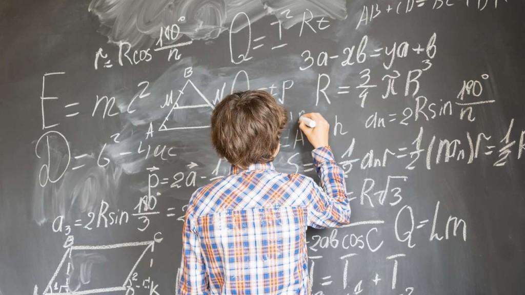 Математическая программа в Сириусе