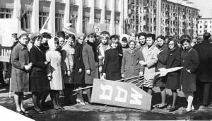 Перед демонстрацией 1 мая — копия