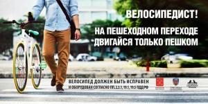 Плакат 2017-4