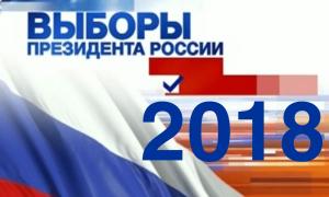 Почти-70-россиян-готовы-прийти-на-президентские-выборы-в-марте-2018-года