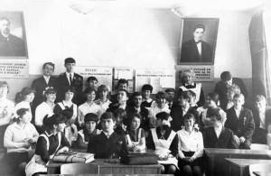 Последний раз в классе, 1968 год