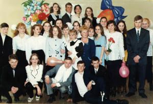 Последний звонок 1999 год 11 Г класс