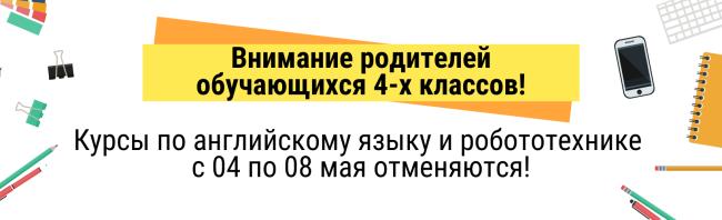 Виджеты (7)