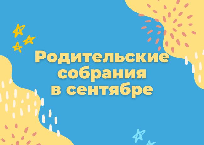 Желто-голубая публикация в ВК с фотографией ребенка с мороженым