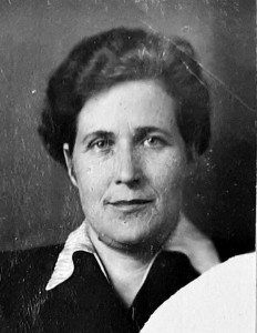 Жигалова Антонина Николаевна