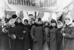демонстрация 7 ноября 1967 года — копия