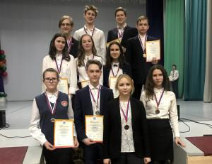 победитеи и призёры регионального этапа Всероссийской олимпиады школьников 2020 года
