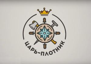 tsp_logo_2